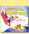 Bozo and His Rocket Ship (Capitol Record Reader, # BBX-65, 1947)